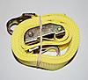 "2"" x 12' YELLOW Cambuckle Strap w/Plate Trailer Hooks"