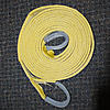 "2"" x 30' TWO PLY Tow Strap Cordura Eyes"