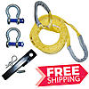 ATV Hitch and Tow Strap KIT