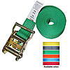 2 inch Green Endless Loop Ratchet Strap