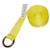"2"" Lasso Strap with O-Ring Yellow 