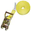 "1"" Yellow Heavy Duty Endless Loop Ratchet Strap"
