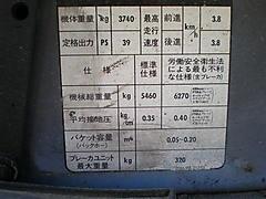 data tag