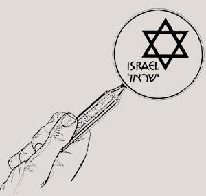 IsraelImage