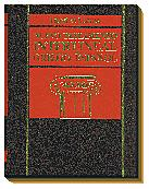 Greek-Spanish Interlinear New Testament
