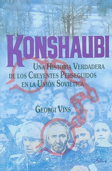Konshaubi