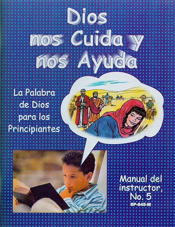 God Cares for Us and Helps Us (Spanish)