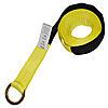 "2"" Lasso Strap w/Cordura Sleeve & O-Ring"