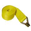 """4"""" Custom Winch Strap w/ Wire Hook"""