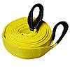 "3"" x 20' 2-Ply Recovery Tow Strap"
