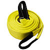 "4"" x 30' 2-Ply Recovery Tow Strap"