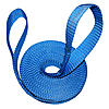 "Light Duty 2"" 1-Ply Polyester Tow Strap w/ 8"" Eyes"