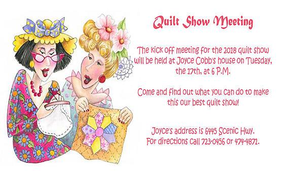 2018 Quilt Show Meeting scheduled
