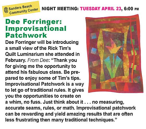 April Night Meeting
