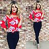 Coral Floral Choker Top