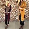 Long Lightweight Cardigan With Pockets